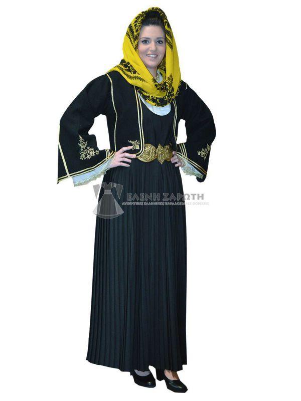 Φορεσιά Κύμη Ευβοίας